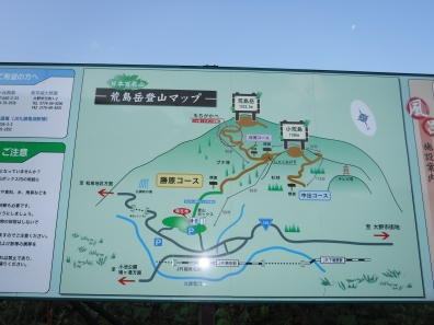 This is the map of Arashima-dake.